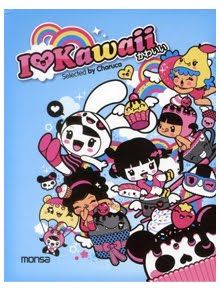 I LOVE KAWAII BOOK