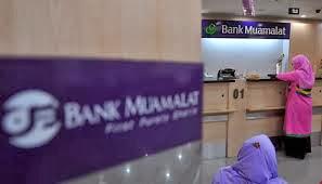 Lowongan Terbaru PT BANK MUAMALAT Di Tasikmalaya November 2013