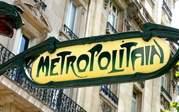Парижский метрополитен (Métro