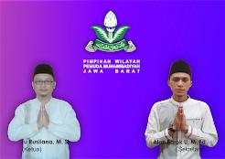 Pemuda Muhammadiyah Jabar Periode 2014-2018