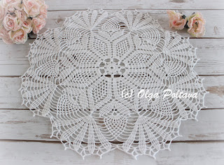 Pineapple Bouquet Doily Pattern $4.99