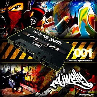 Mr. Complex Feat. Biz Markie & L-Fudge* EL-Fudge - Glue / Scrape Your Back Out