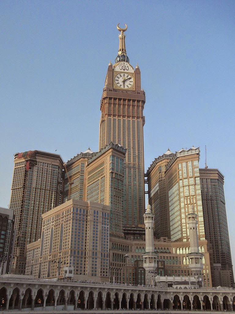 Makkah Royal Clock Tower Hotel 2020