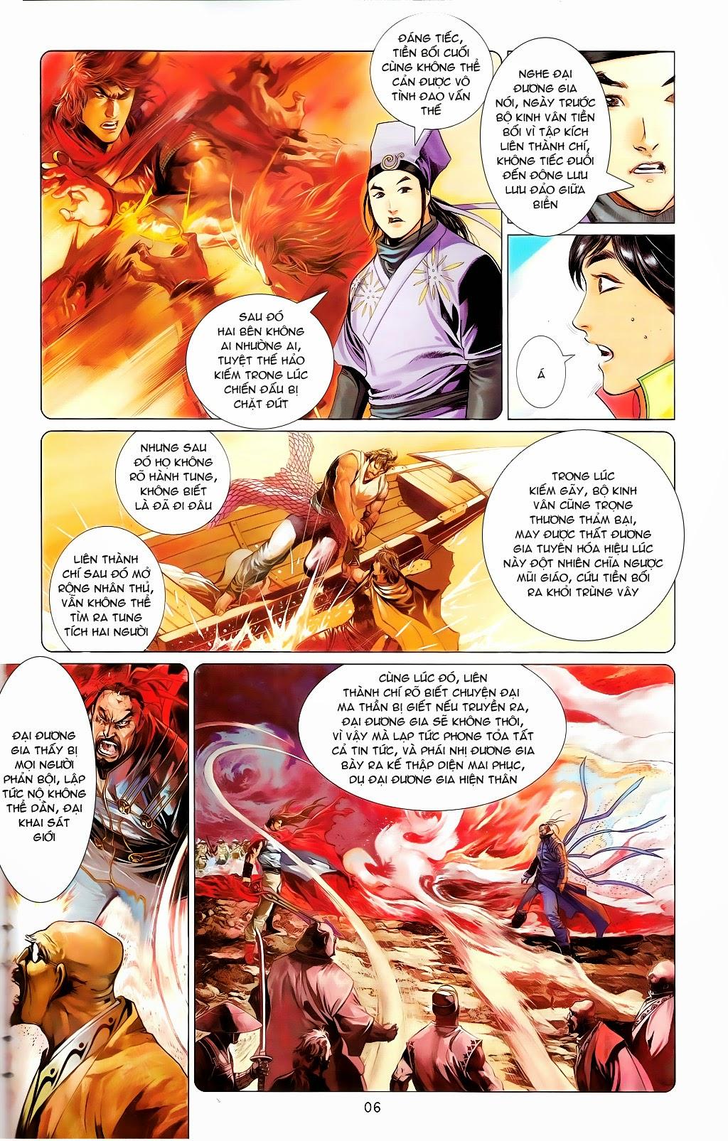 Phong Vân Chap 665 - Trang 5