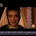 Imam Ali Raza (A.S) 4 (Ghareeb E Toos)