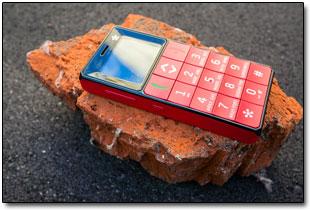 Бабушкофон Just5 Brick