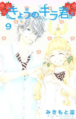 きょうのキラ君 第01-09巻 [Kyou no Kira-kun vol 01-09] rar free download updated daily