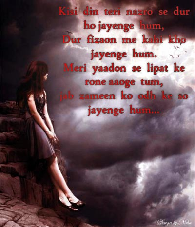 Sad love shayari ! Heart touching miss u shayari wallpaper ! True miss