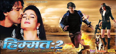 Nepali Movie Himmat 2