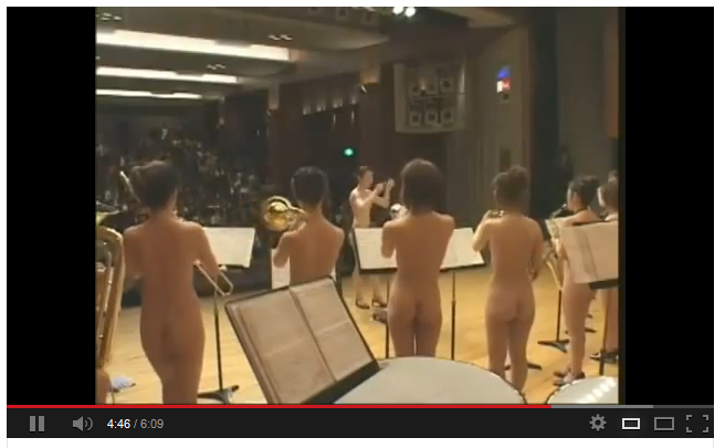 Обнаженный Оркестр Японии