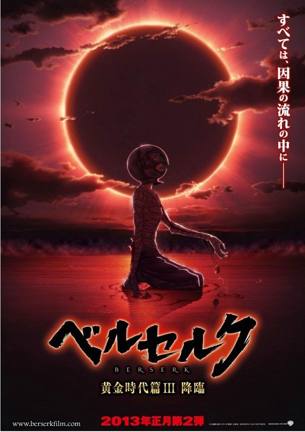 Berserk, Toshiyuki, Kubooka