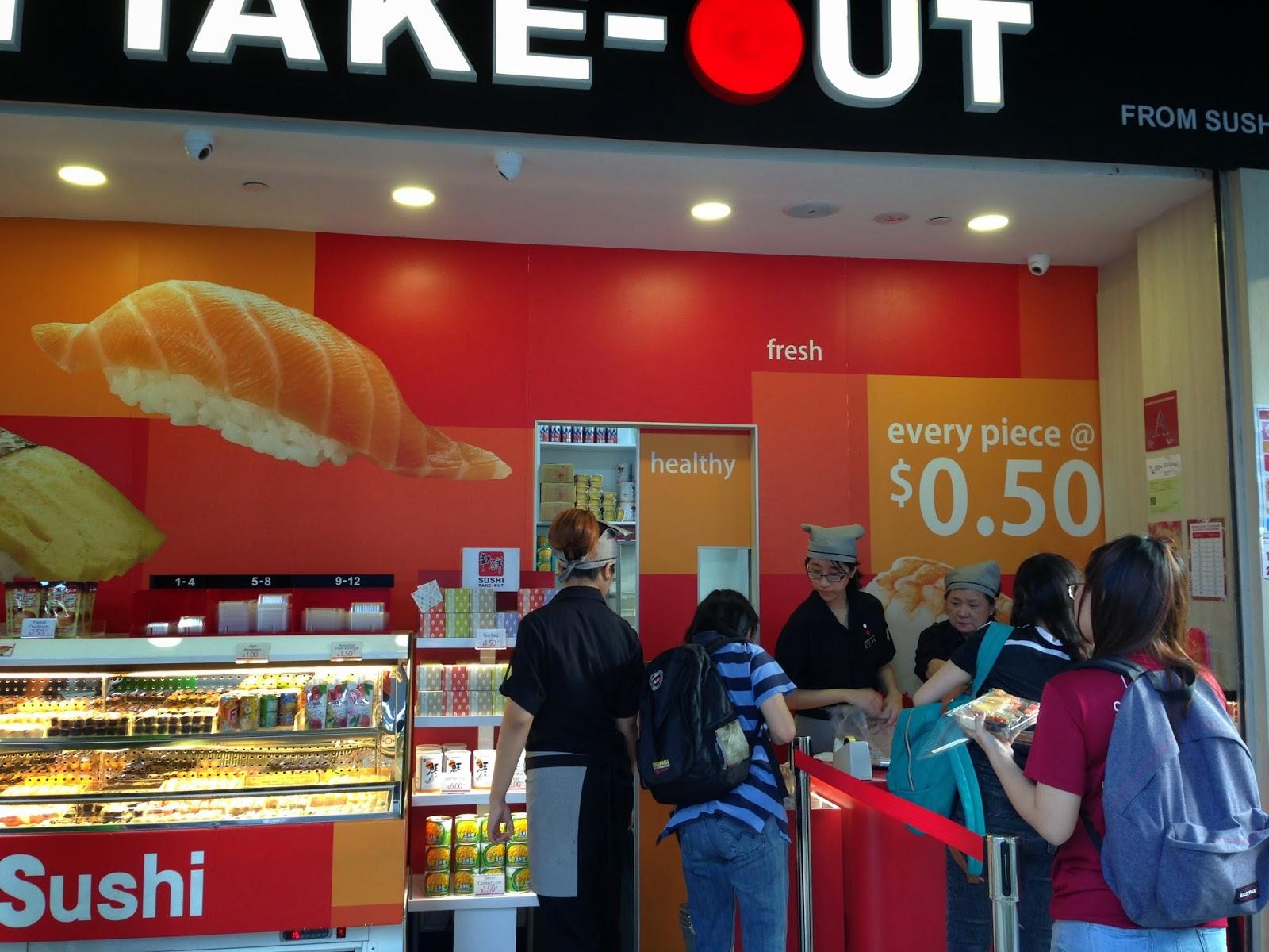 Foto express clementi mall 75