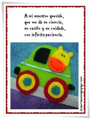 Actividades escolares tarjetas con frases para la maestra for Aeiou el jardin de clarilu mp3