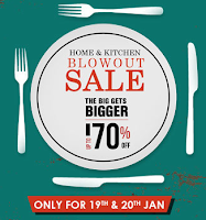Homeshop18 : Home & Kitchen Blow Out Sale Offer Upto 57% off + 10% off