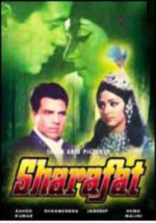 Sharafat 1970 Hindi Movie Watch Online