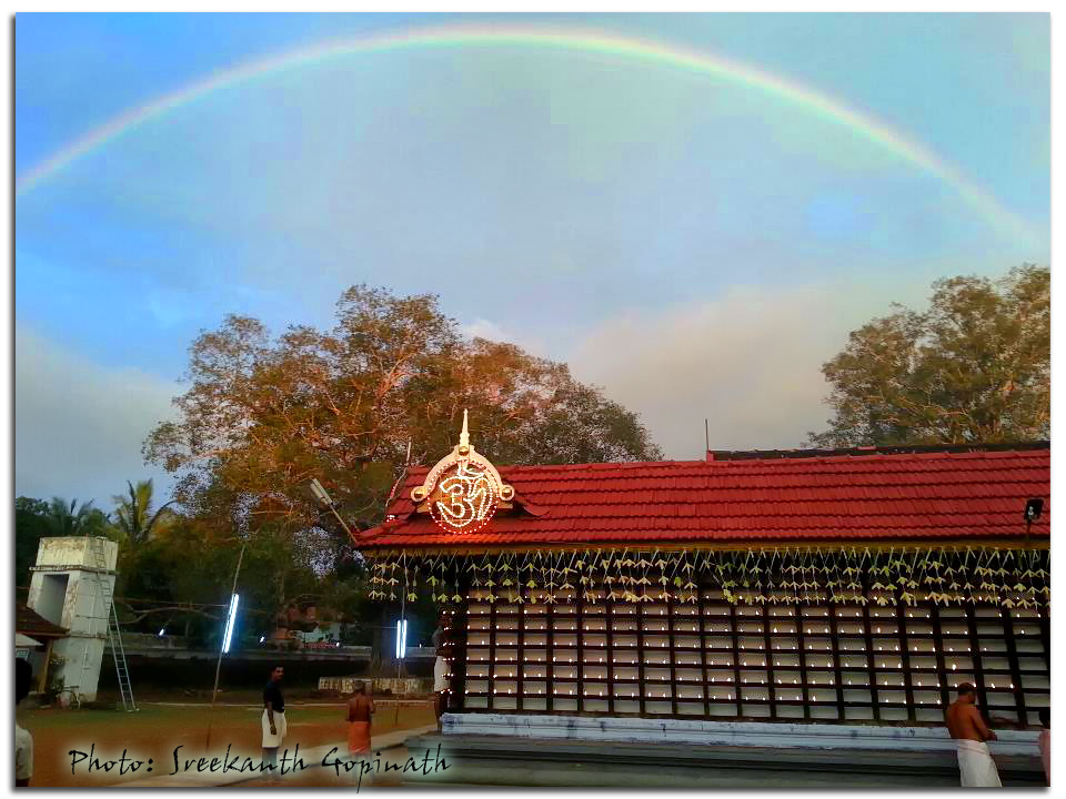 Rainbow over Ammathiruvadi Temple, Urakam