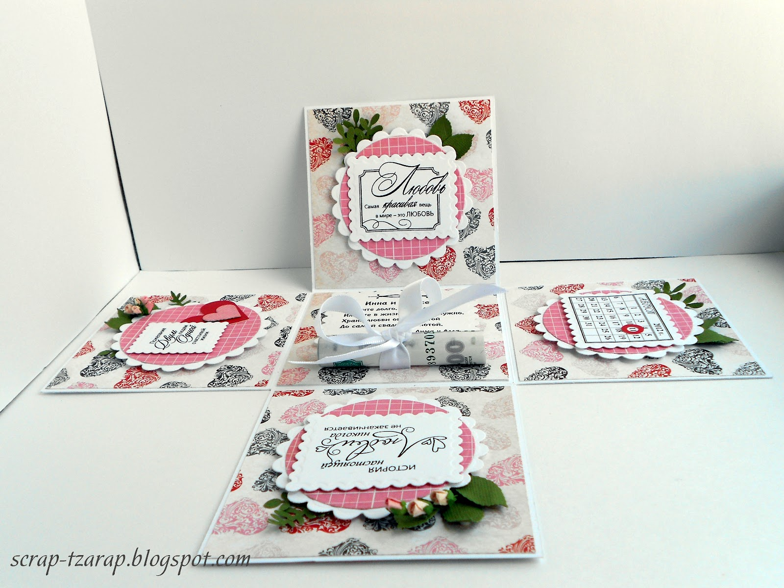 Коробка открытка своими руками на свадьбу 37