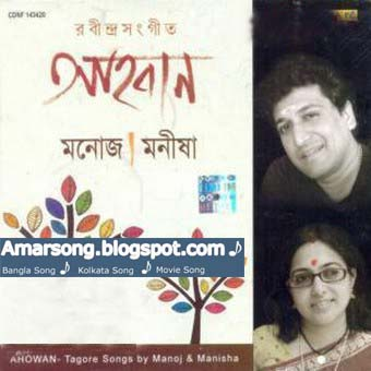 Ahowan (2011)-Manoj And Manisha Kolkata Robindro Songeet-128Kbps Free Download