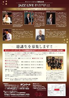 http://sunheart-eventguide.blogspot.jp/2013/12/vintagewith.html
