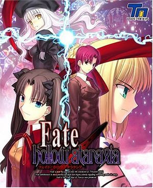 Fate Hollow Ataraxia Full Version