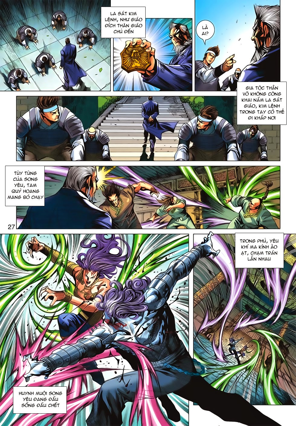 Tân Tác Long Hổ Môn trang 27
