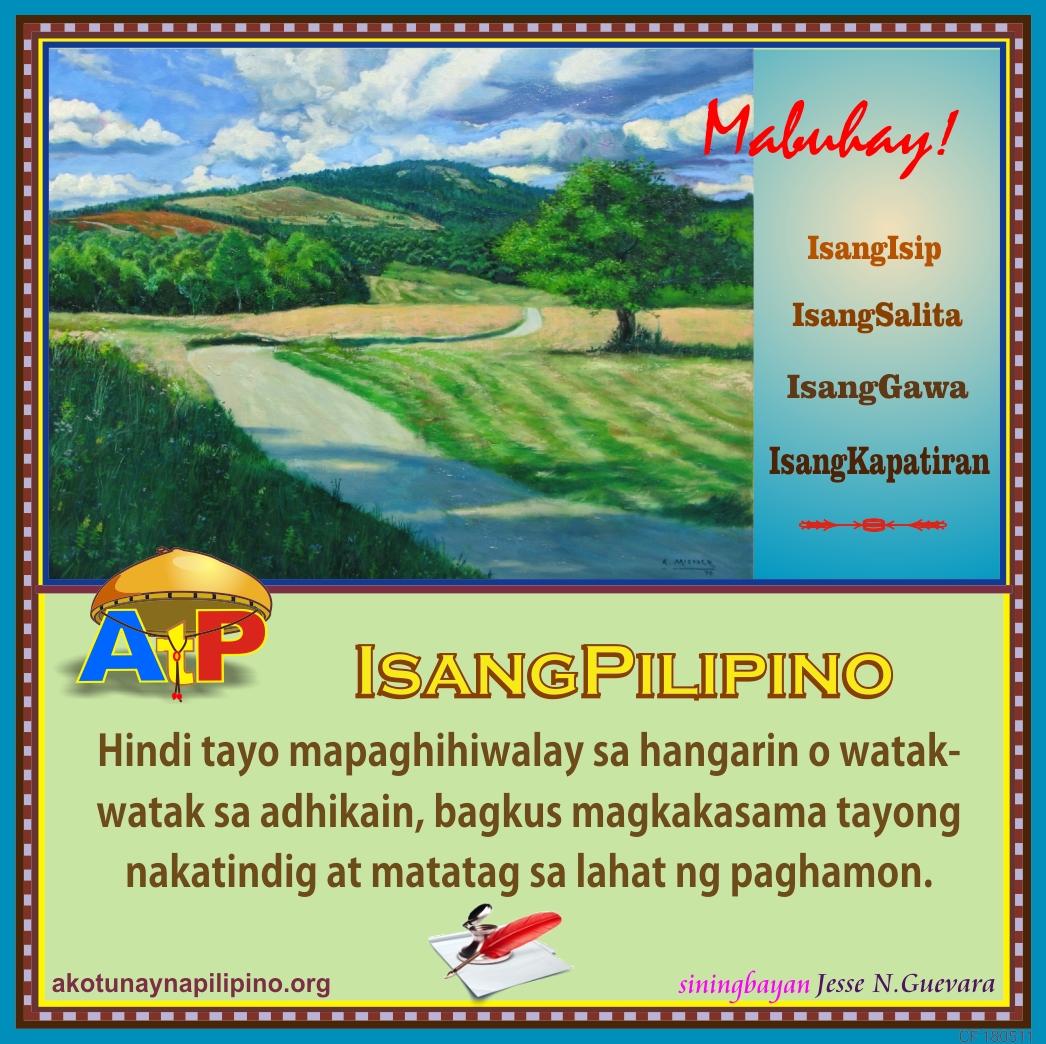 halimbawa ng photo essay tagalog