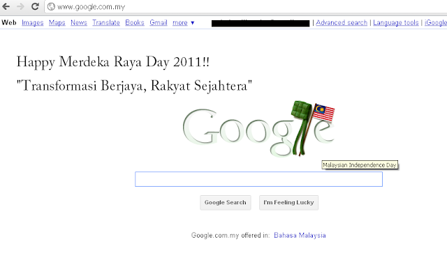 indepence day ,happy raya merdeka 2011, indepence day malatysia 2011, google merdeka raya 2011, merdeka raya malaysia google 2011
