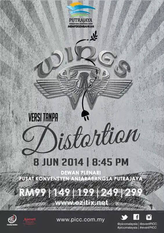 Event Wings Versi Tanpa Distortion 2014