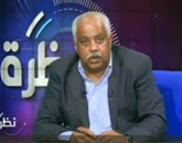 برنامج نظرة -  مع حمدى رزق ---  حلقة الجمعه 17-10-2014