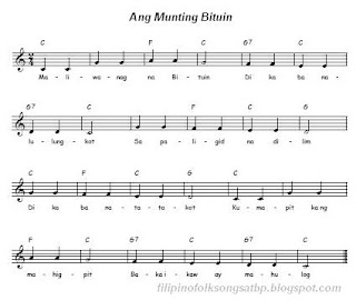Ang Munting Bituin - Filipino Nursery Rhyme (Sheet Music, Lyrics)