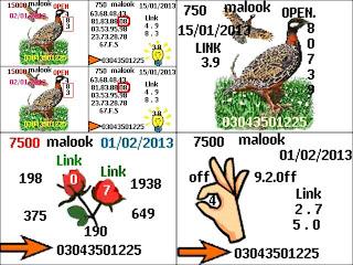 7500 Prize Bond Guess Paper Lahore