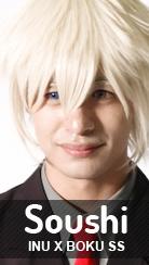 Cosplay Miketsukami Soushi de Inu x Boku SS por Ly
