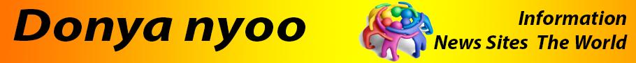 Donya nyoo--News Site The World--