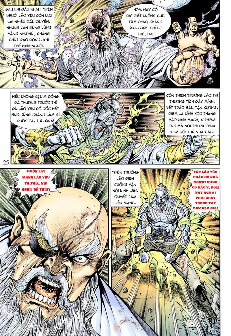 Tân Tác Long Hổ Môn chap 165 - Trang 25