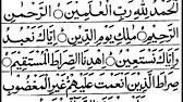Kesalahan Tajwid Ketika Membaca Al-Fatihah
