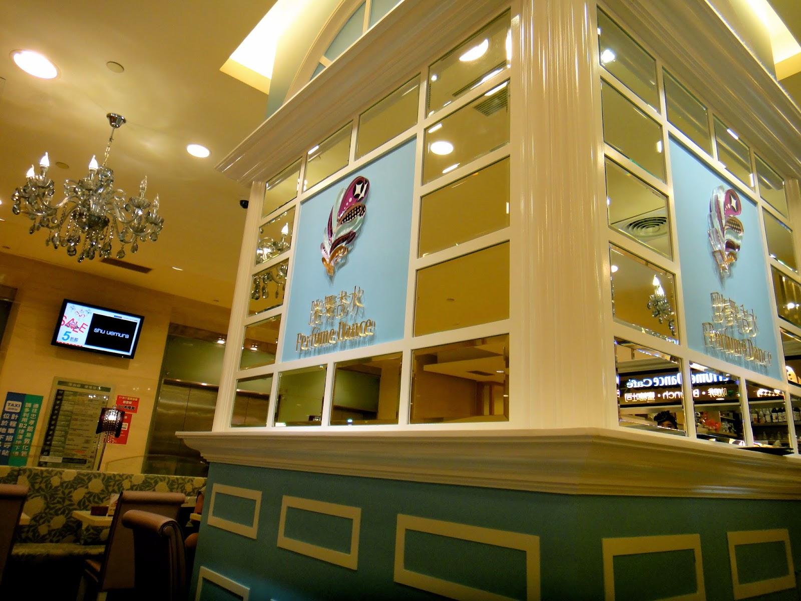 Perfume Dance Cafe Zhongxiao Fuxing Taipei