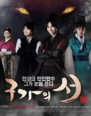 Gu Family Book