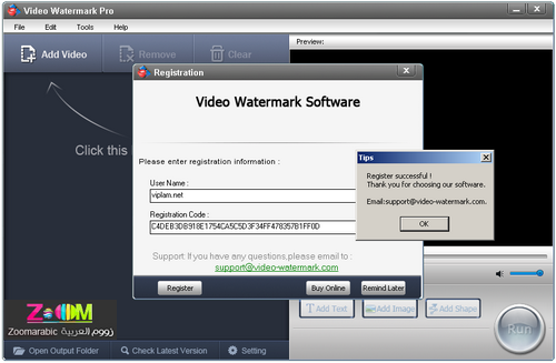 Video Watermark Pro 4.5