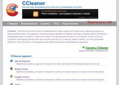CCleaner falso solicita activación por SMS Ccleaner-ruso-fake