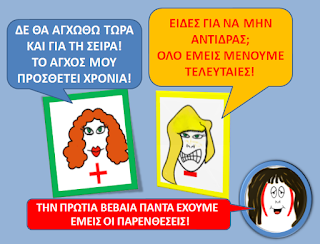 http://users.sch.gr/vaskitsios/katsba/dim/d/ma8-problhma-arparastash.htm