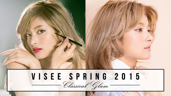 VISEE 2015 Spring MakeUp