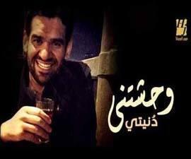 حسين الجسمي 2016
