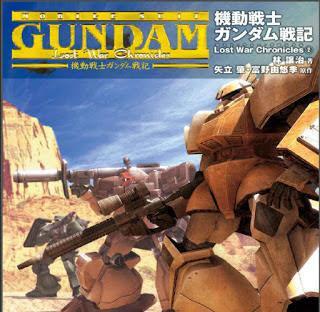 [Novel] 機動戦士ガンダム戦記 Lost War Chronicles 第01-02巻