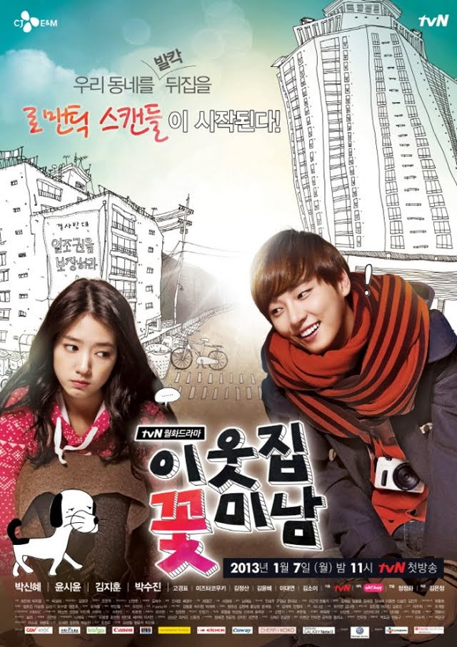 Flower Boys Next Door (2014) Episod 9