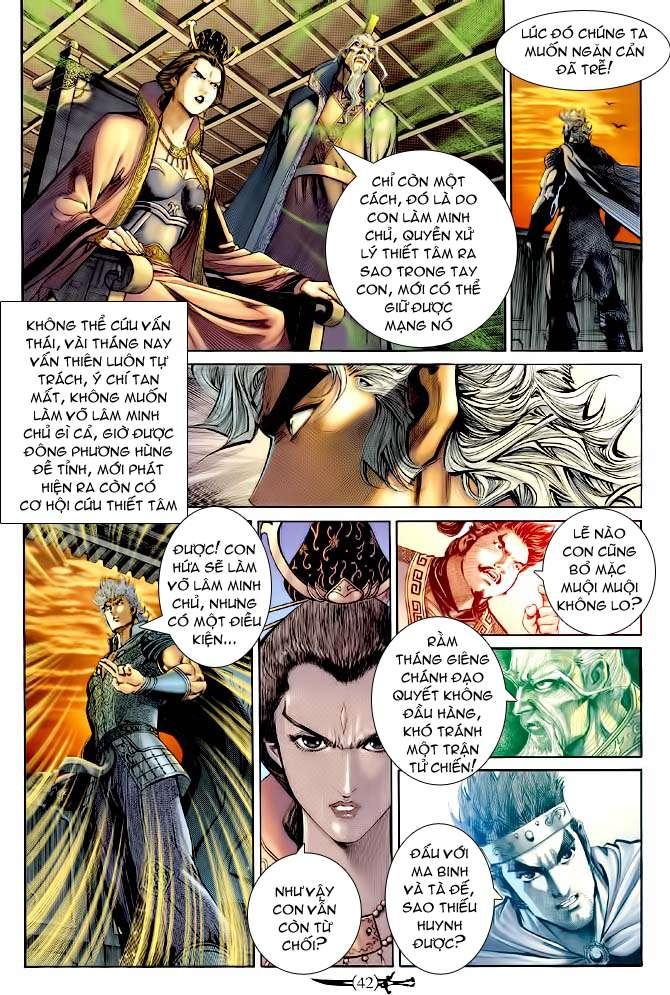 Thần Binh Huyền Kỳ I chap 146 - Trang 41