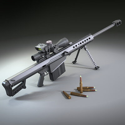 m107 sniper rifle - photo #3