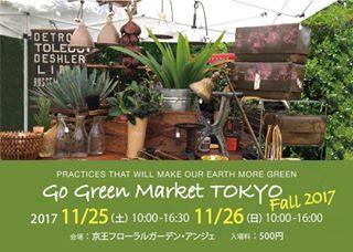 Go Green Market TOKYO 2017