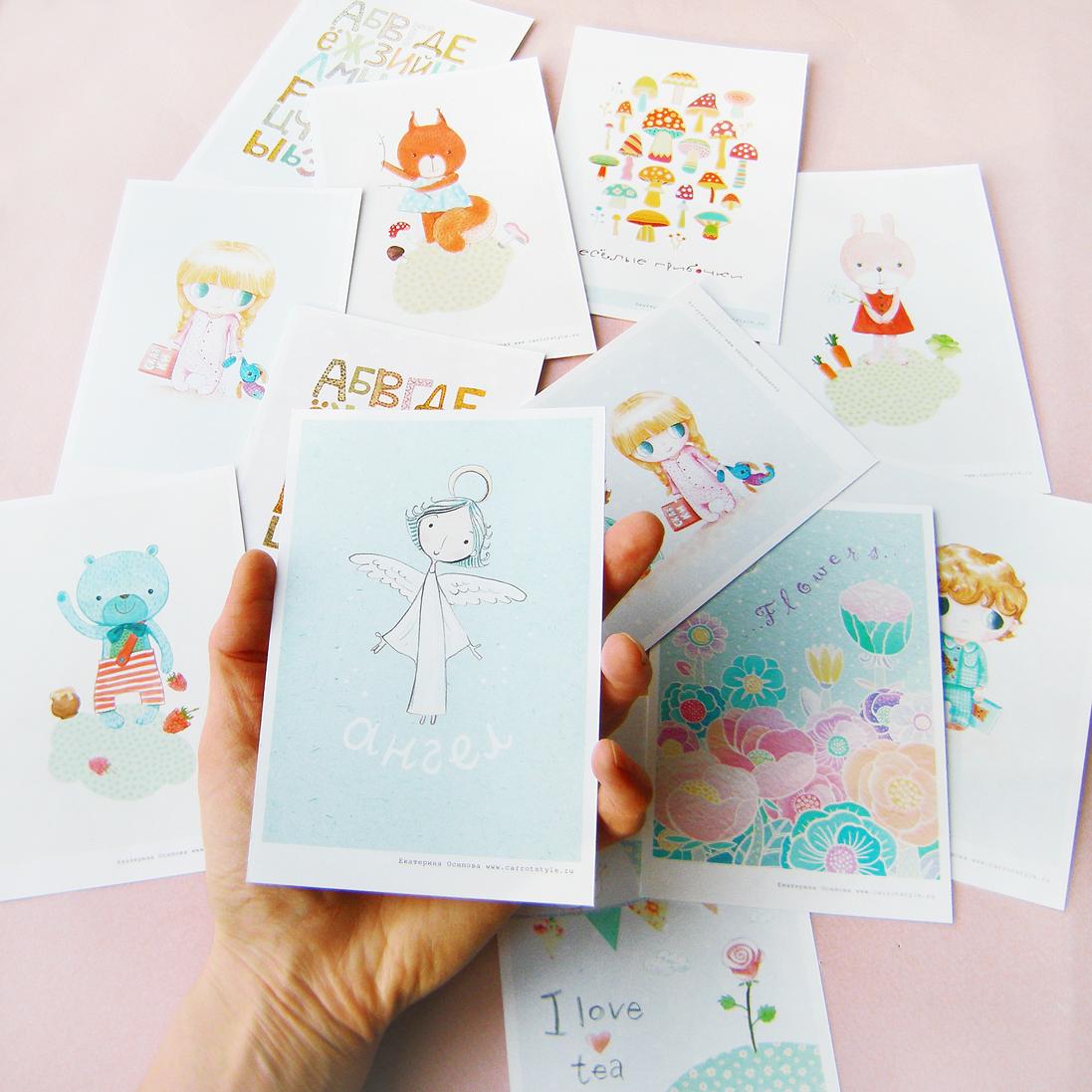 Как печатать на открытках печать 99