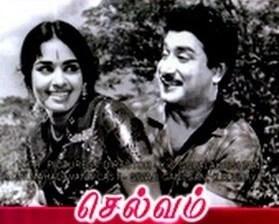Watch Selvam (1966) Tamil Movie Online
