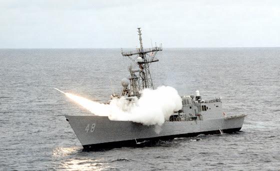USS Vandegrift (FFG-48)